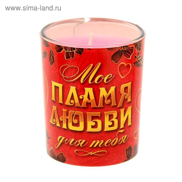 """Свеча в стаканчике """"Пламя любви"""""""