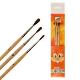 A set of brushes