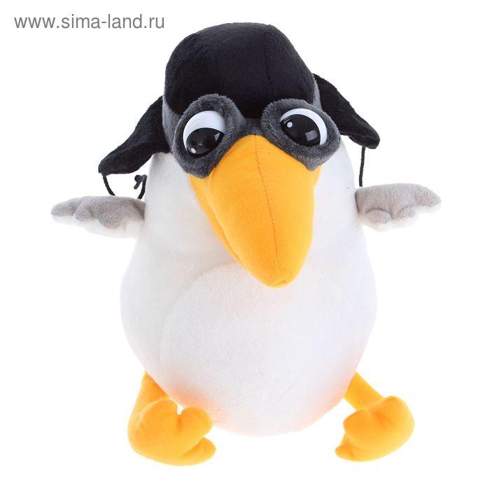 Мягкая игрушка «Птица Пилот»