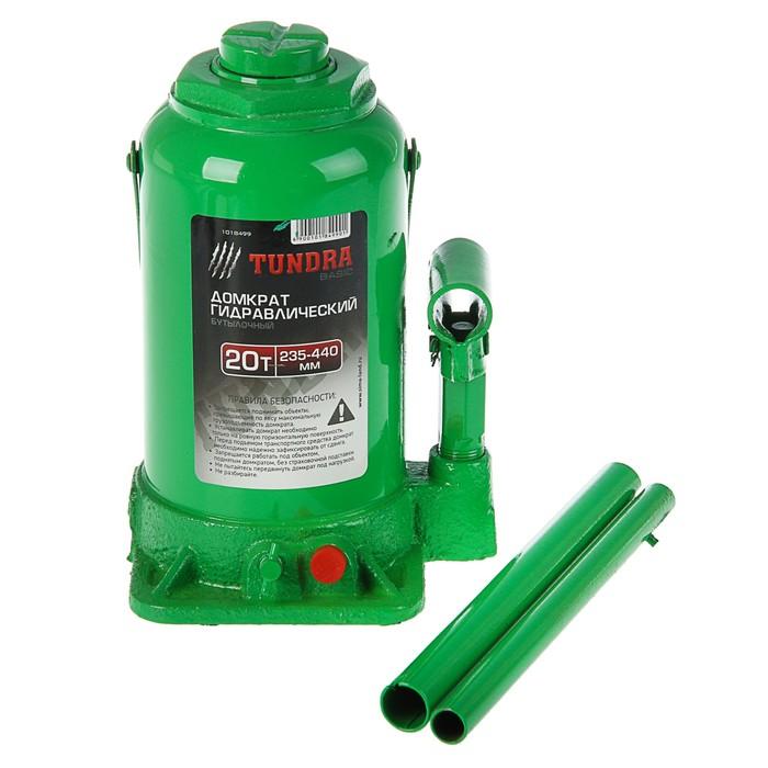 Домкрат гидравлический бутылочный TUNDRA basic 20 т, высота подъема 235-440 мм