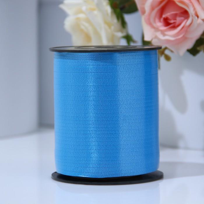 Лента для декора и подарков 0,5 см х 500 м, синяя