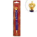 Ручка с фигурным наконечником «Самара. Корона»