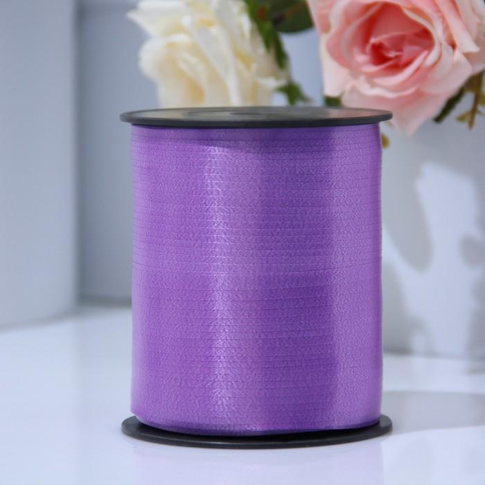 Лента для декора и подарков 0,5 см х 500 м, фиолетовая