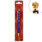 Ручка с фигурным наконечником «Самара. Герб»