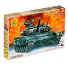 """Сборная модель """"Танк Т-90"""""""