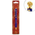 """Ручка с фигурным наконечником """"Тольятти. Герб"""""""