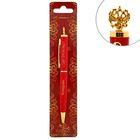 Ручка с фигурным наконечником «Кемерово. Герб»
