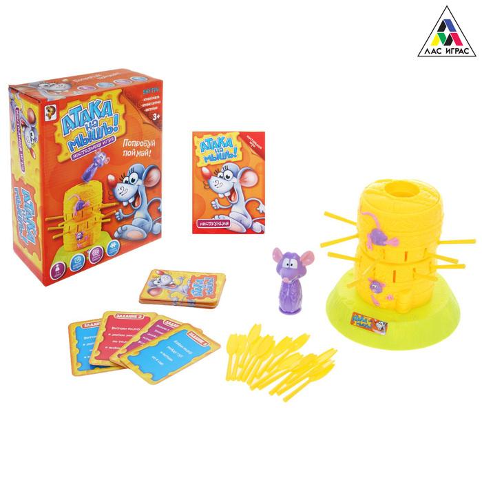 """Настольная игра """"Атака на мышь"""": игровой модуль, мышь, 24 вилки, карточки игровые, инструкция"""