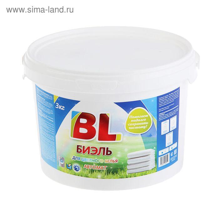 Стиральный порошок BL (БиЭль) для цветного белья автомат 3кг
