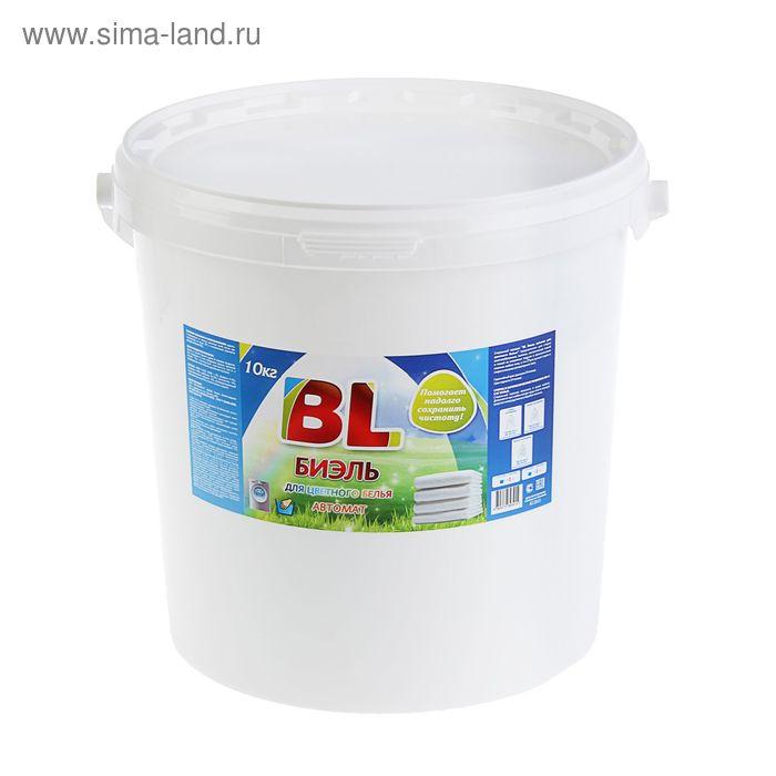 Стиральный порошок BL (БиЭль) для цветного белья автомат 10кг