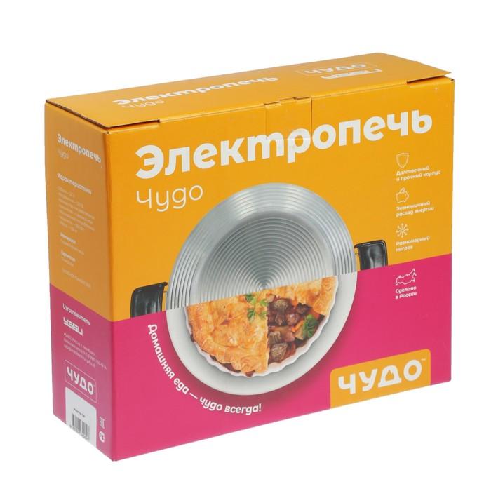 Салаты с кислой капустой фото рецепт поможет вам