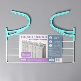 Сушилка для белья на радиатор 450х23,5х180 мм, цвет белый - фото 4635228