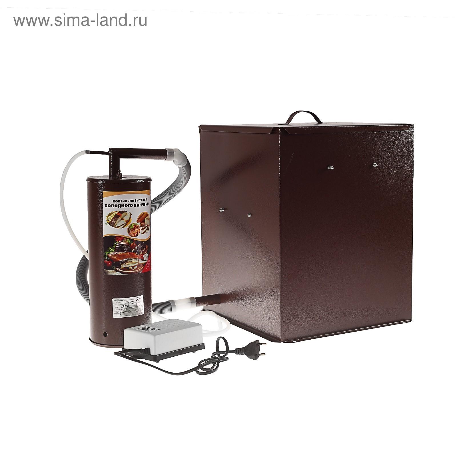 Купить коптильню холодного копчения в интернет магазине цена на самогонный аппарат магарыч