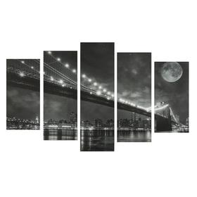 "Картина модульная на подрамнике ""Луна над городом"" 2-25х52, 2-25х66,5,1-25х80,80*140  см"