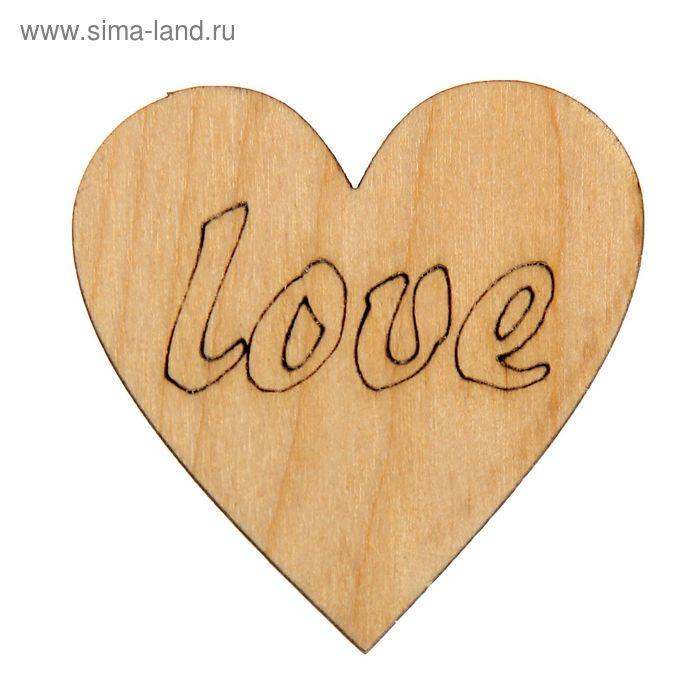 """Бирка """"Сердечко"""" с надписью LOVE"""