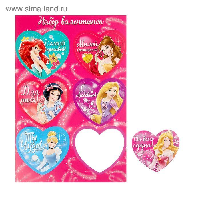 """Набор открыток валентинок на подложке """"Самой красивой"""", 6 шт, Принцессы"""