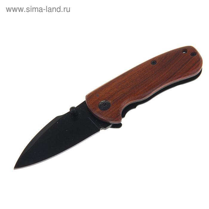 Нож складной неавтоматический с фиксатором, рукоять деревянная