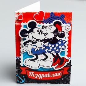 Открытка «Поздравляю», набор для создания, Микки Маус, 11х15 см