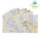 """Набор бумаги для скрапбукинга """"Мои первый годик"""": Микки Маус, Дисней Беби, 12 листов, 29.5 х 29.5 см, 160 г/м²"""