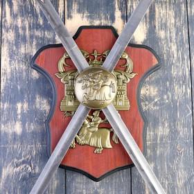 Сувенирное оружие на планшете «Рыцарский турнир», два меча на щите, 71см - фото 4677873