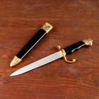 Сувенирный кинжал, 35 см, на рукояти птицы, ножны чёрно-золотые