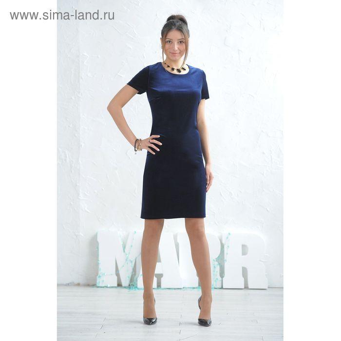 Платье женское 4226а, размер 46, цвет темно-синий