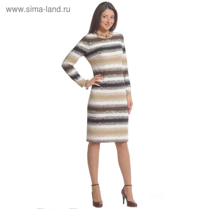 Платье женское 4048, размер 48, цвет молоко/бежевый/коричневый