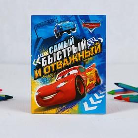 """Блокнот открытка """"Самый быстрый и отважный"""", Тачки, 32 листа, А6"""