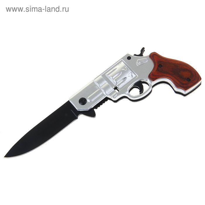 Нож складной неавтоматический с фиксатором, рукоять в форме пистолета