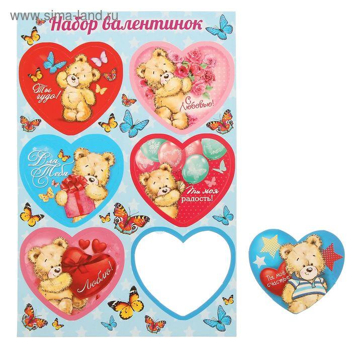 """Набор открыток валентинок на подложке""""Для тебя!"""" ,16 х24 см"""