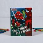 """Блокнот открытка """"Ты супер! Ты герой!"""", Человек Паук"""