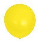 """Шар латексный 16"""" """"Гигант"""", пастель, 1 шт., цвет жёлтый"""