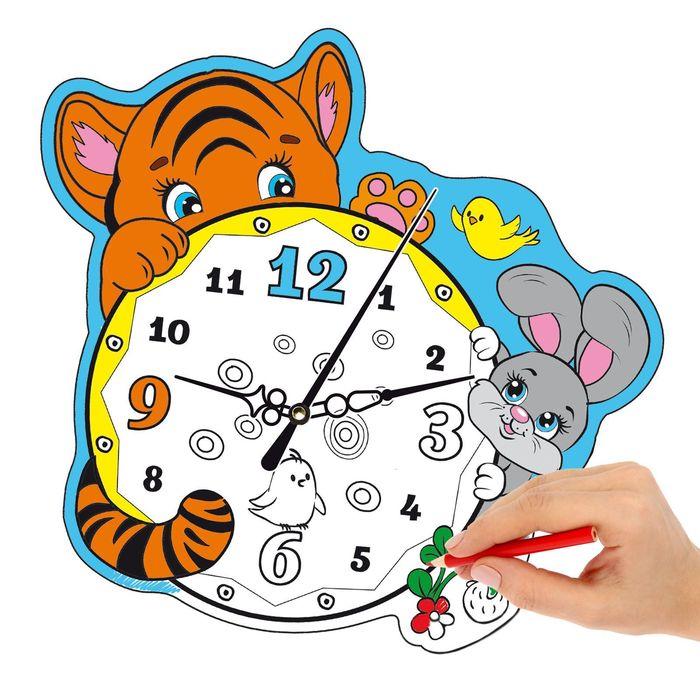 """Часы-раскраска """"Тигренок"""", 25 х 24 см"""