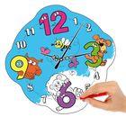 """Часы-раскраска """"Учимся считать"""", 24,5 х 24 см"""