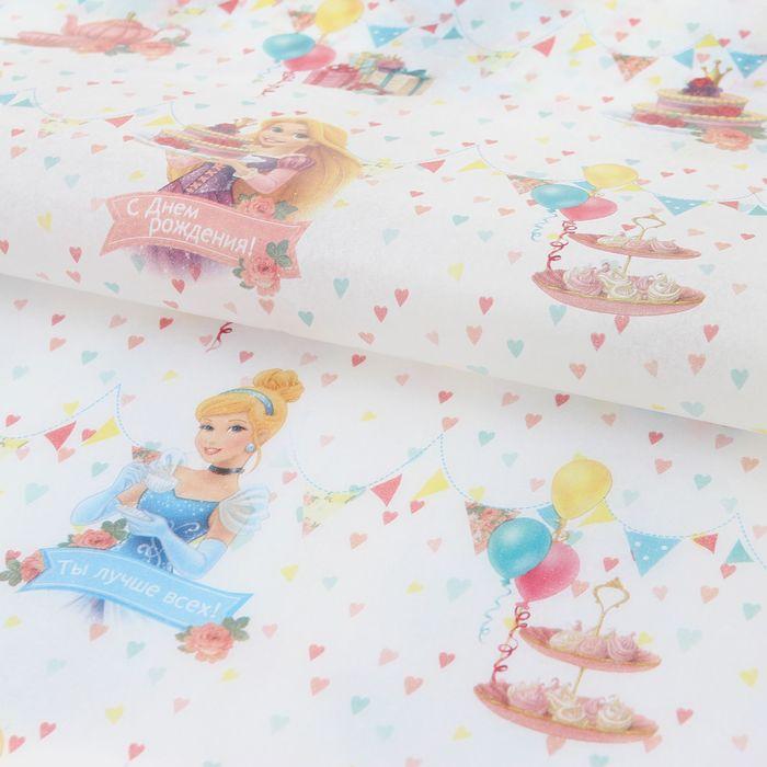 """Бумага упаковочная тишью """"С Днем рождения!"""", Принцессы, 50 х 70 см"""