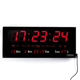Electronic wall clock with thermometer, alarm and calendar, numbers, red, 15x36 cm