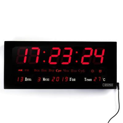 Часы настенные электронные с термометром, будильником и календарём, цифры красные, 15х36 см