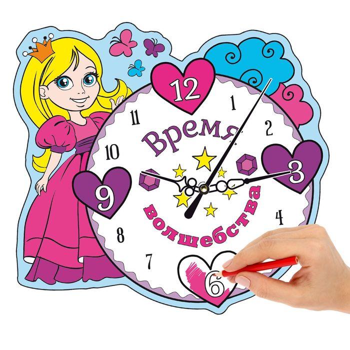 """Часы-раскраска """"Время волшебства"""", 23 х 22 см"""