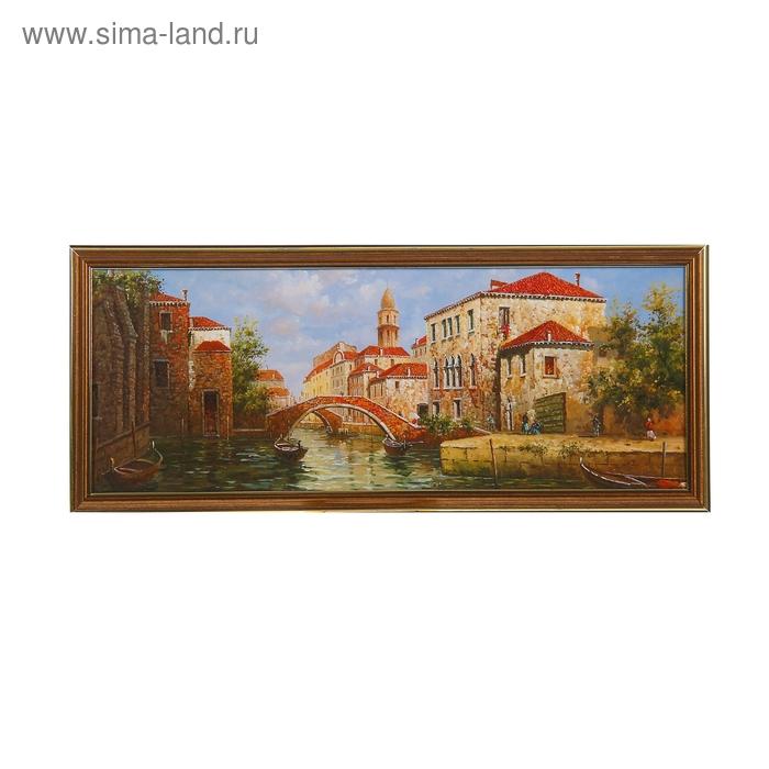 """Картина """"Мосты Венеции"""""""
