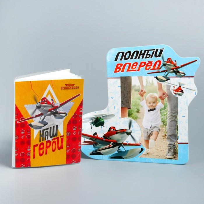 """Набор: фоторамка + фотоальбом на 36 фото с наклейками """"Полный вперед"""", Самолеты"""