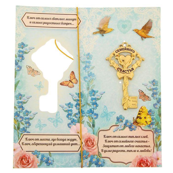 совёнке, сново поздравление к подарку золотой ключик фотосъемки лазаревском
