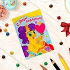 """Шар воздушный в открытке """"С Днём рождения"""", пони"""