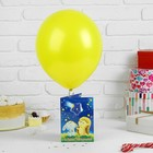 """Открытка, воздушный шарик """"Загадай желание"""""""