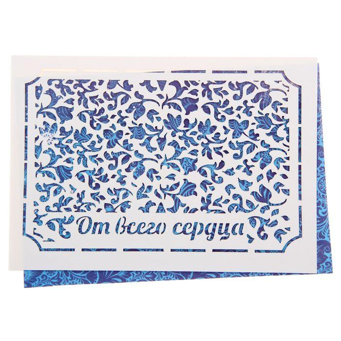 Вырубные открытки заказать, надписью жулдыз годовщина