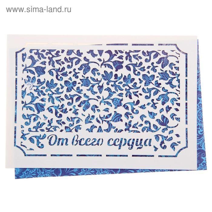 Фигурная вырубка для открыток, самолетиком шаблон открытка