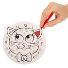 "Часы-раскраска ""Кот"", 24 см"