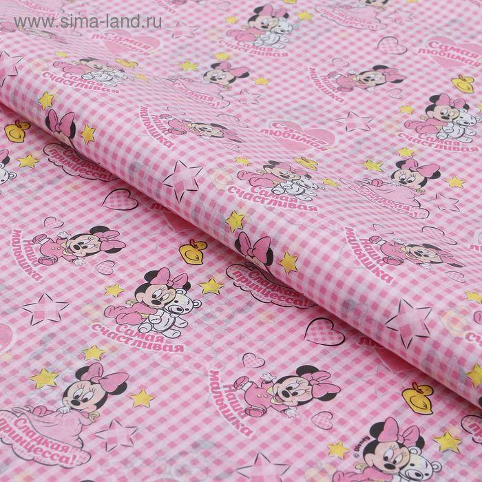 """Бумага упаковочная тишью """"Сладкая принцесса"""", Минни Маус, Дисней Беби, 50 х 70 см"""
