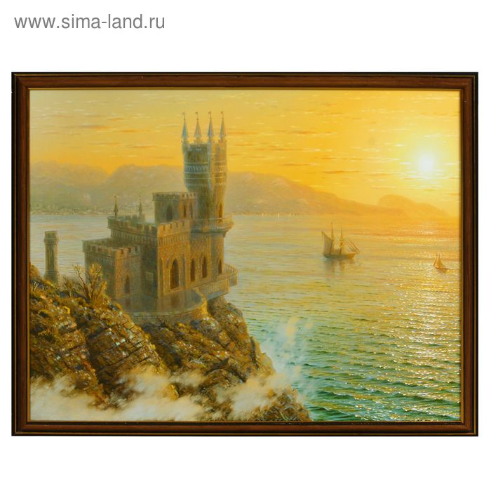 "Картина ""Замок на скале"""