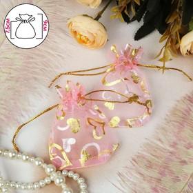 Мешочек подарочный 'Сердечки', 7*9, цвет розовый с золотом Ош