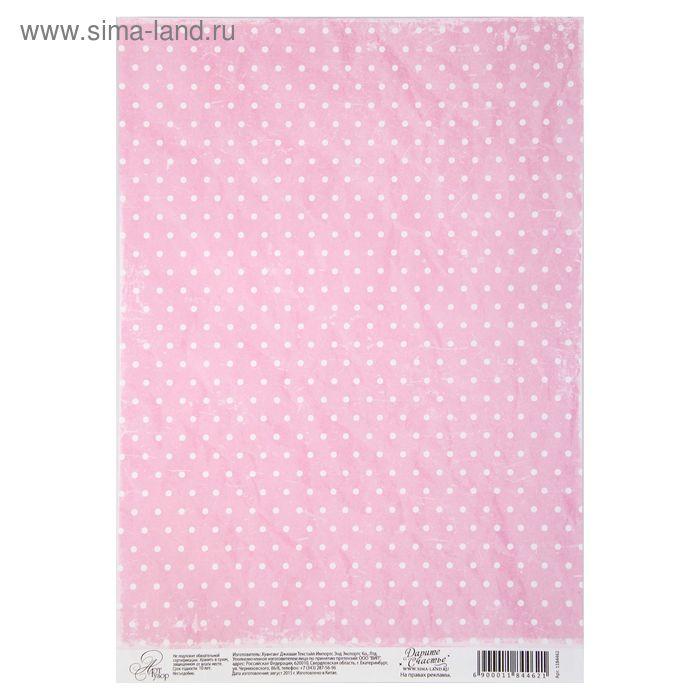 "Бумага для творчества ""Потертый розовый"", односторонняя, 21 х 29,7 см, 80 г/м2"